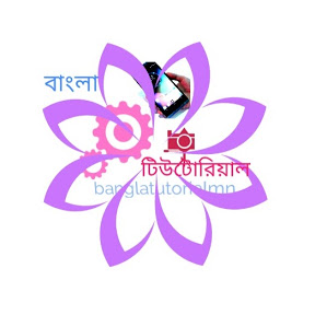 Bangla tutorial mn
