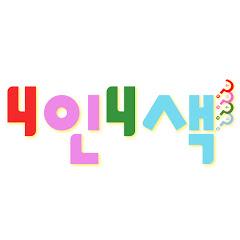 4인4색tv