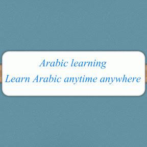 Arabic-Learning