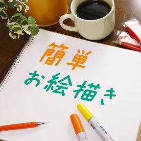 SHIZUKA's Simple drawings