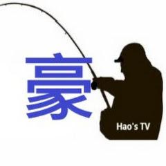 HAO'S TV