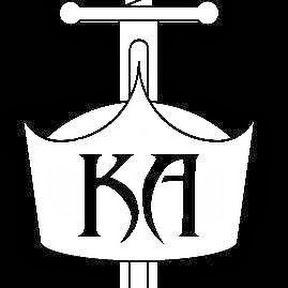 King Armory
