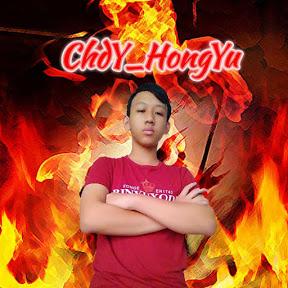 紅羽HongYu