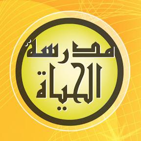 مدرسة الأفلام و المسلسلات Aflam / Mosalsalat