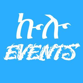 Kulu Events