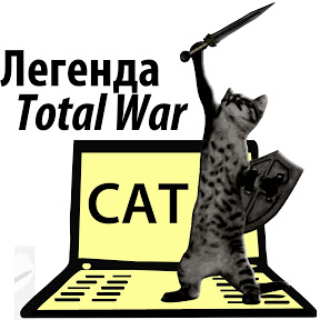 Total War CAT