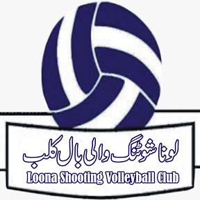 Loona Volleyball Club