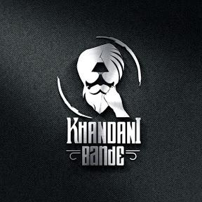 Khandani Bande