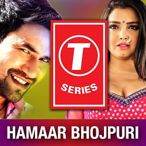 hamaarbhojpuri