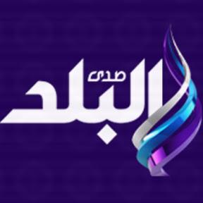 Sada Elbalad - صدى البلد