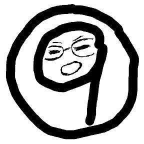 陣九オンライン