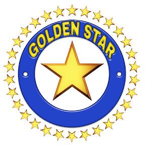 النجم الذهبي