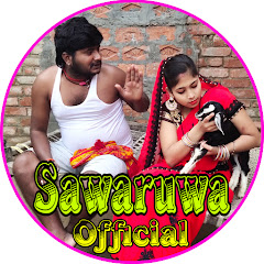 Sawaruwa Official