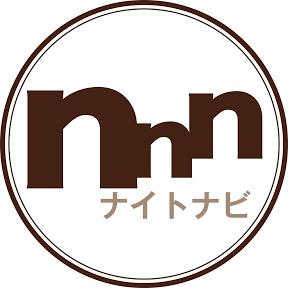 ナイトナビチャンネル【新潟】