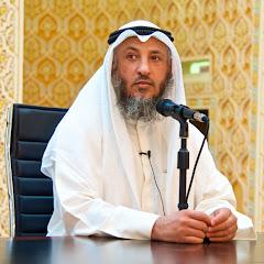 Othman AlKamees عثمان الخميس