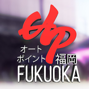 Auto-Point-Fukuoka Inc.