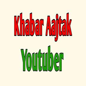 Khabar AajTak