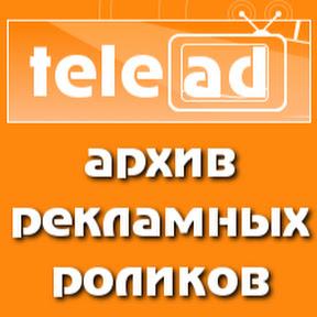teleadru : архив рекламных роликов