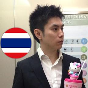 ช่องของไดซัง - คนญี่ปุ่นรักเมืองไทย -