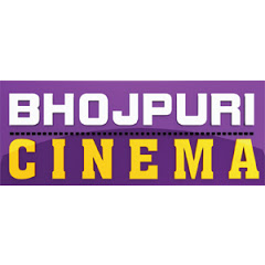 Bhojpuri Cinema TV Channel