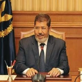الرئيس محمد مرسي - القناة التوثيقية