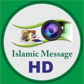 Islamic Message Hd