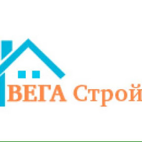 ООО ВегаДомСтрой