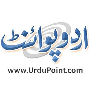 UrduPoint.com