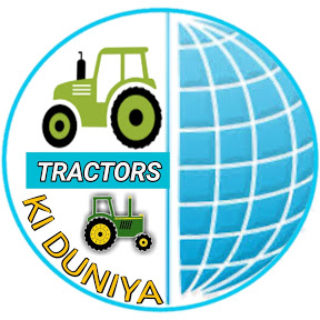 Tractors Ki Duniya