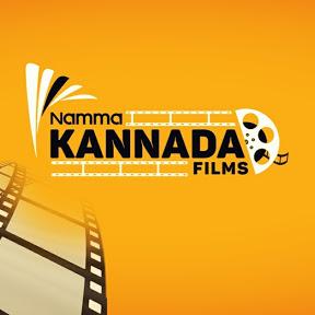 Namma Kannada Films