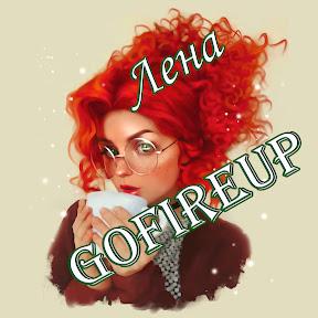 GoFireUp