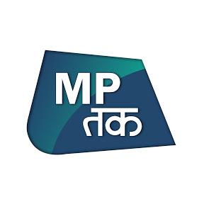 MP Tak