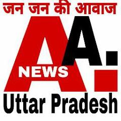 AA. news Uttar Pradesh