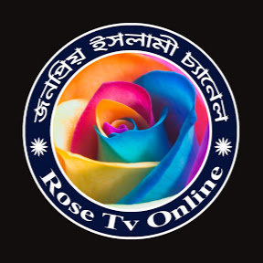 Rose Tv Online