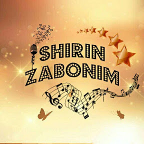 Shirinzabonim
