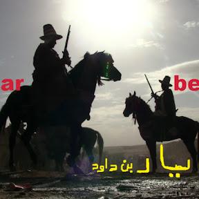 daoud 2019 daoud