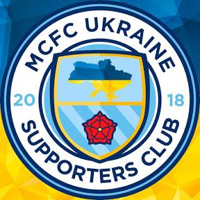 Manchester City Ukraine