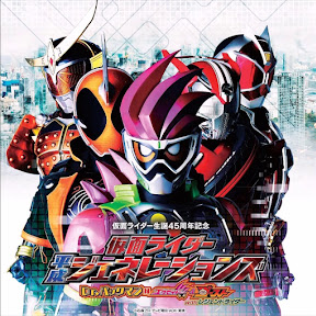Kamen Rider Heisei Generations: Dr. Pac-Man vs. Ex-Aid & Ghost with L... - Topic