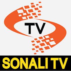 SONALI TV