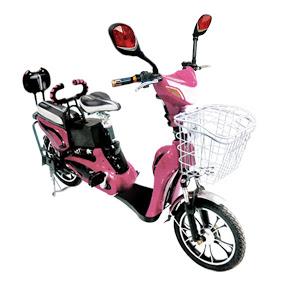 ขาย รถมอเตอร์ไซค์และจักรยานมือสอง