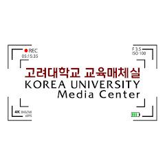 고려대학교 교육매체실 KU Media Center