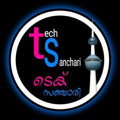 techsanchari ടെക്സഞ്ചാരി
