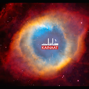 Kainaat Astronomy in Urdu