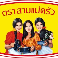 Threeladycooks Brand