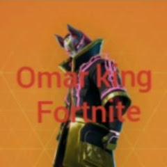 Omar king fortnite