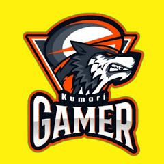 Kumari Gamer