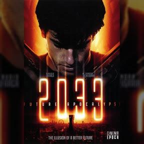 2033 - Topic