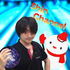 Shin-Channel【Bowling Topics】