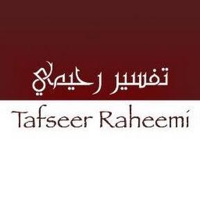 Shaykh Abdul Raheem