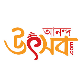 Ananda Utsav